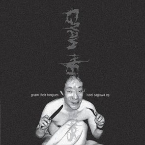 Gnaw Their Tongues - Issei Sagawa EP